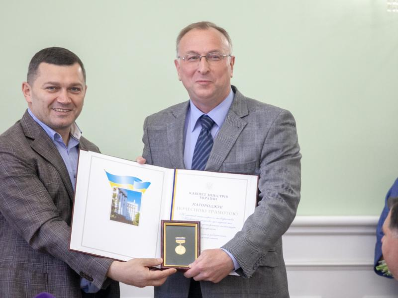 The staff of JSC KIEP was awarded with Recognition Certificate signed by the Cabinet of Ministers of Ukraine