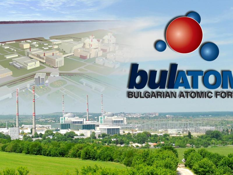 "the International Conference ""Bulgarian Nuclear Energy – National, Regional and World Energy Safety"""